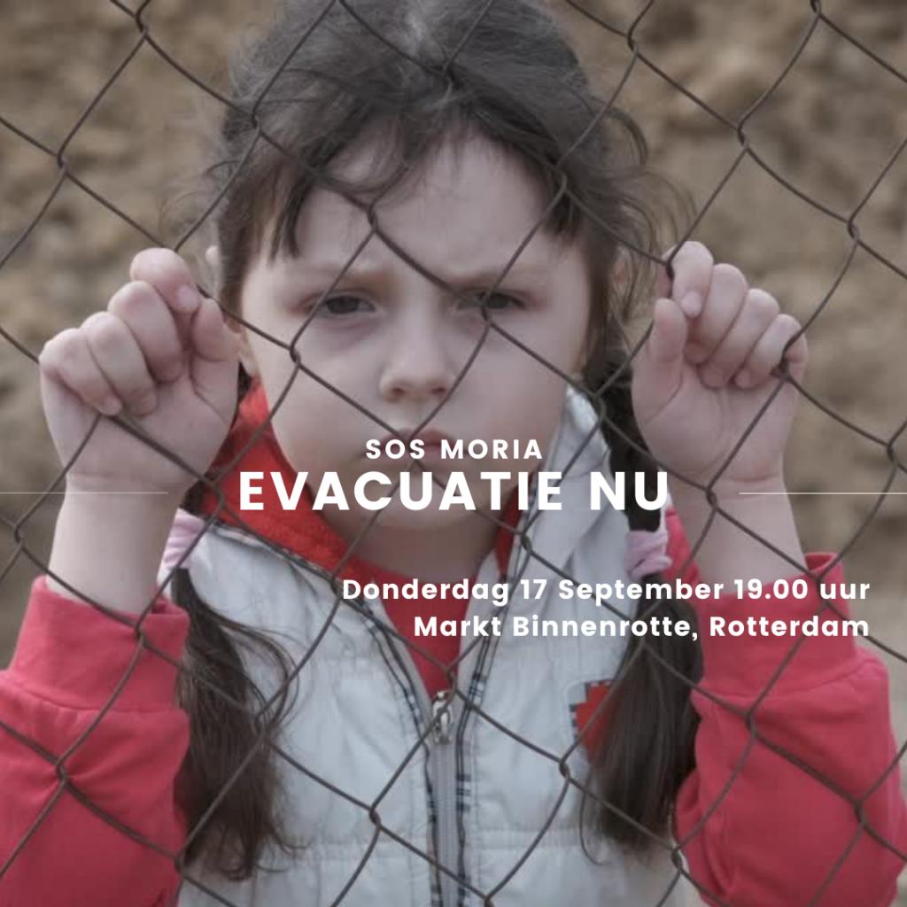 SOS Moria: evacuatie nu